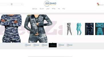 طراحی سایت فروشگاهی زی زاد