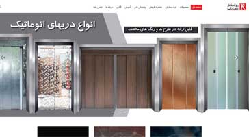 طراحی سایت شرکتی روانکار سماتک