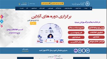 طراحی سایت مجتمع فنی تهران (نمایندگی میرداماد)
