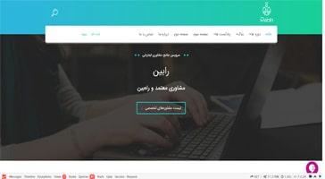 طراحی سایت سرویس مشاوره اینترنتی رابین