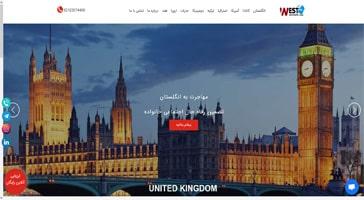 طراحی سایت وست ادوایزر