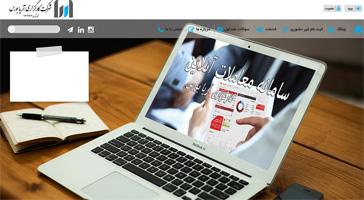 طراحی سایت آریا بورس